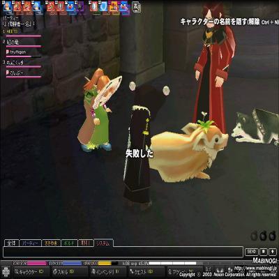 mabinogi_2008_10_04_002_convert_20081005020647.jpg