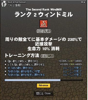 mabinogi_2008_10_06_001.jpg