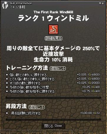 mabinogi_2008_10_06_002.jpg