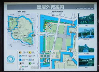 皇居外苑案内図