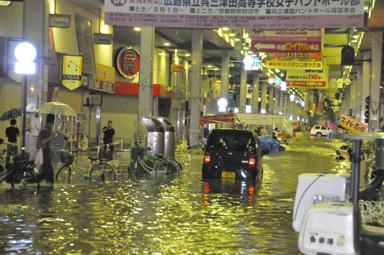 稲田写場洪水2