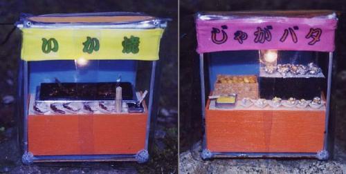 ikayaki-jagabata.jpg