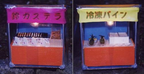 suzukasutera-reitoupaine.jpg