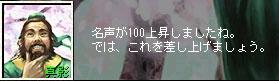 1700真影