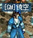 GM鏡空3