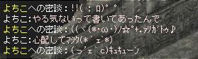 8.17密3
