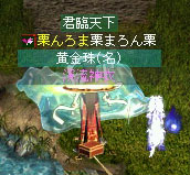 8.23渓流ピンク
