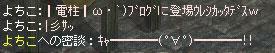 8.23密1