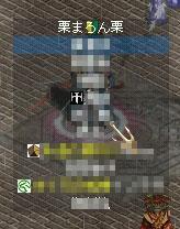 9.7鳳凰鯖10