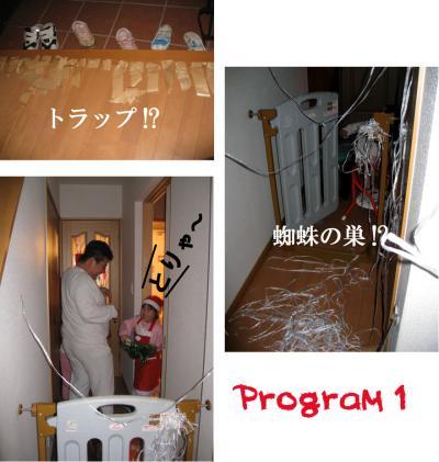 Merry-Chistmas-2008-5.jpg