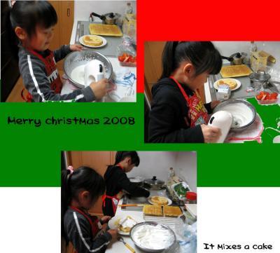 Merry-Cristmas-2008.jpg