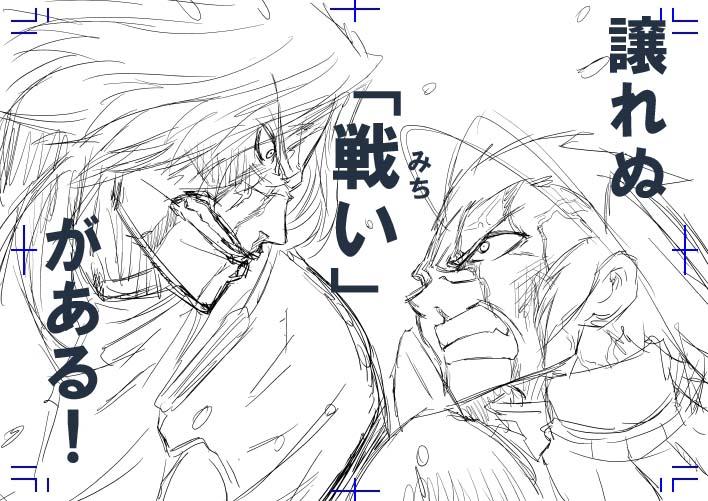 アストラ君イラスト-03のコピー