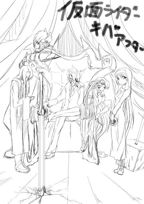 仮面ライダーキバアフター11