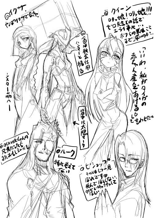 仮面ライダーキバアフターkyara