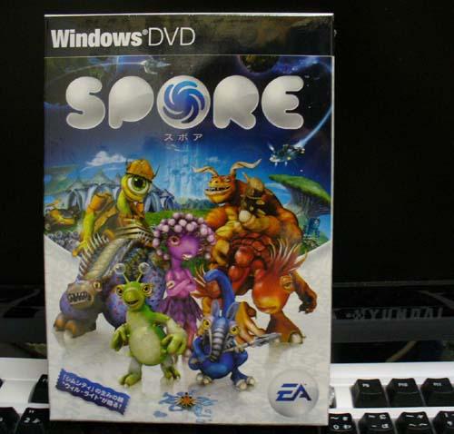 Spore1