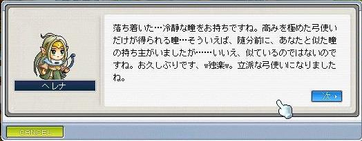 090329hene2.jpg