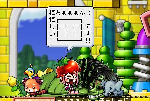 MapleStory 2010-06-01 22-13-35-110