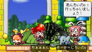 MapleStory 2010-06-01 23-09-43-828