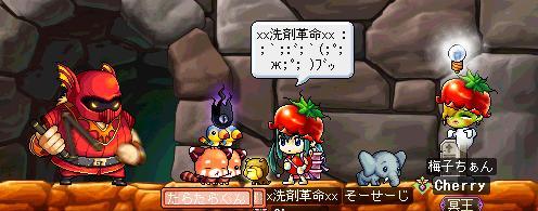 MapleStory 2010-06-02 23-43-28-869