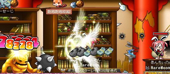 MapleStory 2010-06-04 00-41-50-594