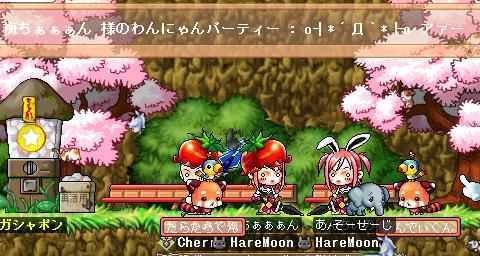 MapleStory 2010-06-05 13-45-51-738