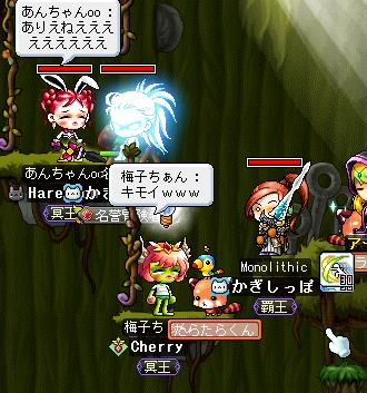 MapleStory 2010-06-06 00-37-43-397