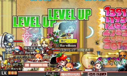 MapleStory 2010-06-16 22-29-18-291