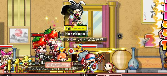 MapleStory 2010-06-16 22-18-37-799