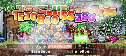 MapleStory 2010-06-16 19-53-14-700