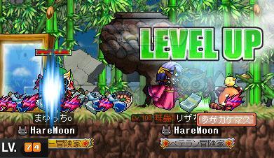 MapleStory 2010-06-16 23-42-06-760
