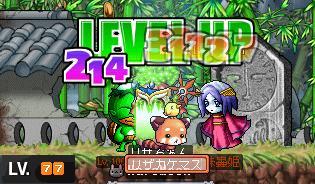 MapleStory 2010-06-18 00-07-18-979