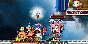 MapleStory 2010-06-19 00-46-08-776