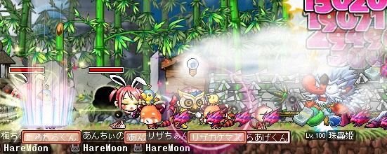 MapleStory 2010-06-19 12-47-33-306