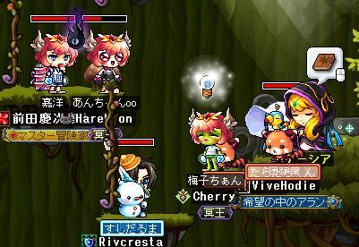 MapleStory 2010-06-20 01-26-14-307