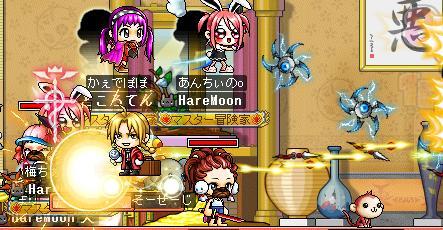 MapleStory 2010-06-19 22-55-05-995