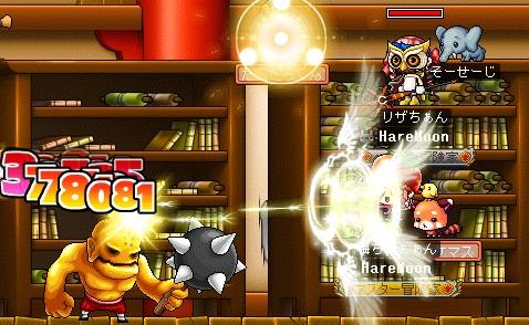 MapleStory 2010-06-20 15-51-32-225