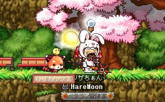 MapleStory 2010-06-20 14-01-29-877