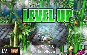 MapleStory 2010-06-20 16-18-33-282