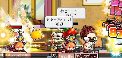 MapleStory 2010-06-20 23-08-21-060