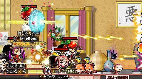 MapleStory 2010-06-20 22-58-42-825