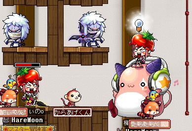 MapleStory 2010-06-21 01-50-21-739