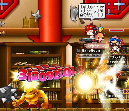 MapleStory 2010-06-25 19-47-15-563