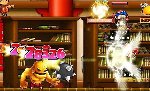 MapleStory 2010-06-25 18-04-18-327