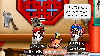 MapleStory 2010-06-25 20-15-50-391