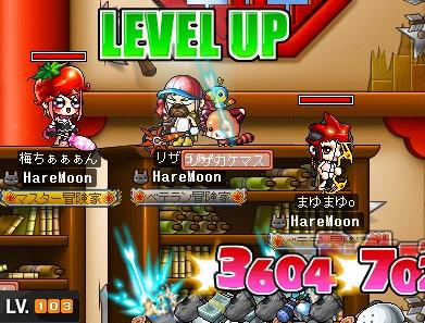 MapleStory 2010-06-25 21-55-35-871