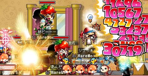 MapleStory 2010-06-25 22-36-38-830