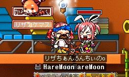 MapleStory 2010-06-26 01-15-54-738