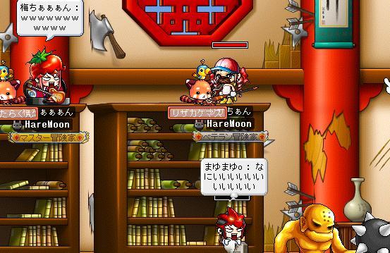 MapleStory 2010-06-25 21-31-07-901
