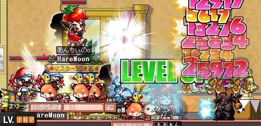 MapleStory 2010-06-25 22-45-31-166
