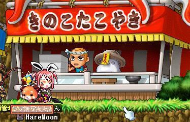 MapleStory 2010-06-25 23-29-09-065